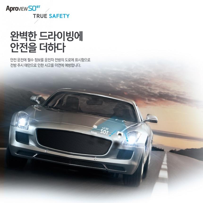 안전운전 필수품 허드