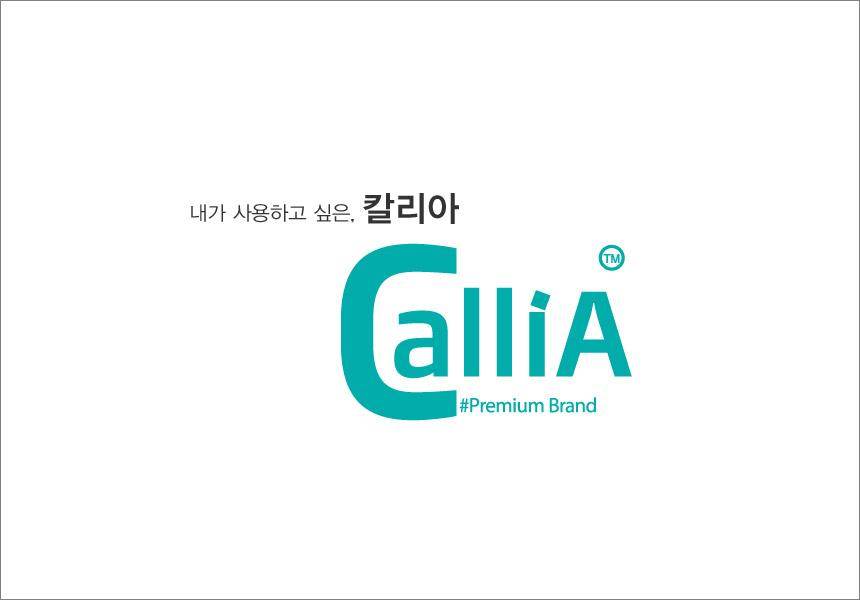 (주)인터메이 - 소개