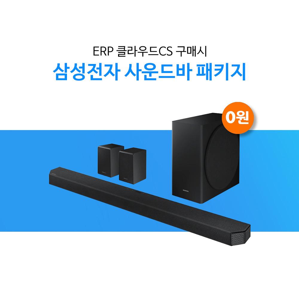 클라우드CS 삼성전자 HW-Q950T/KR 사운드바