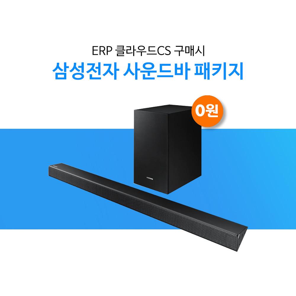 클라우드CS 삼성전자 HW-R500/KR 사운드바