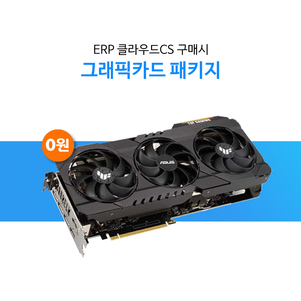 클라우드CS GEFORCE RTX3080 ASUS