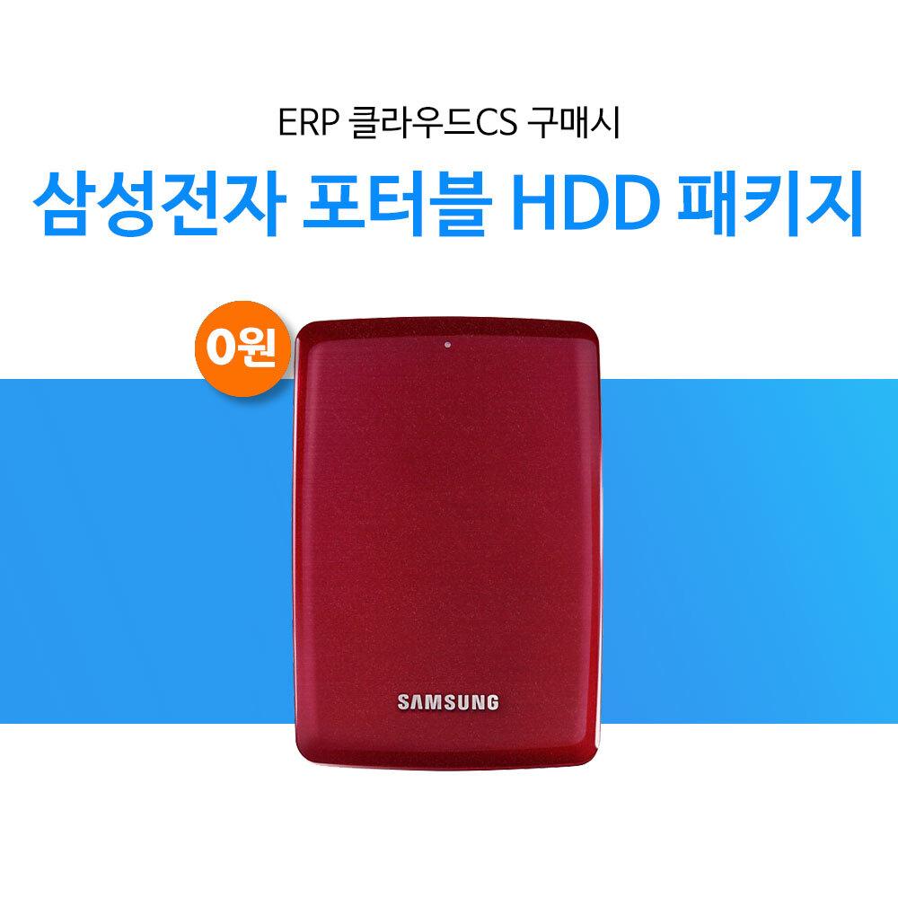 """클라우드CS 삼성전자 HX-MK20P14 2.5"""" P3 2TB RED"""