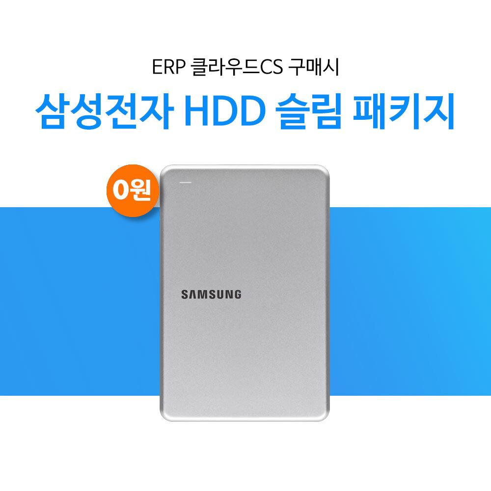 """클라우드CS 삼성전자 HX-MK20Y19 2.5"""" HDD SLIM 2TB SILVER"""
