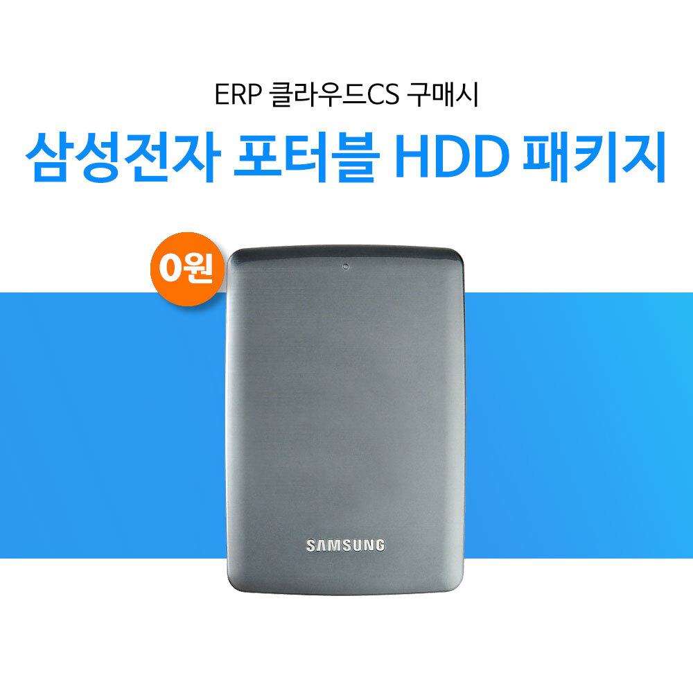 """클라우드CS 삼성전자 HX-MK20P22 2.5"""" P3 2TB BLACK"""