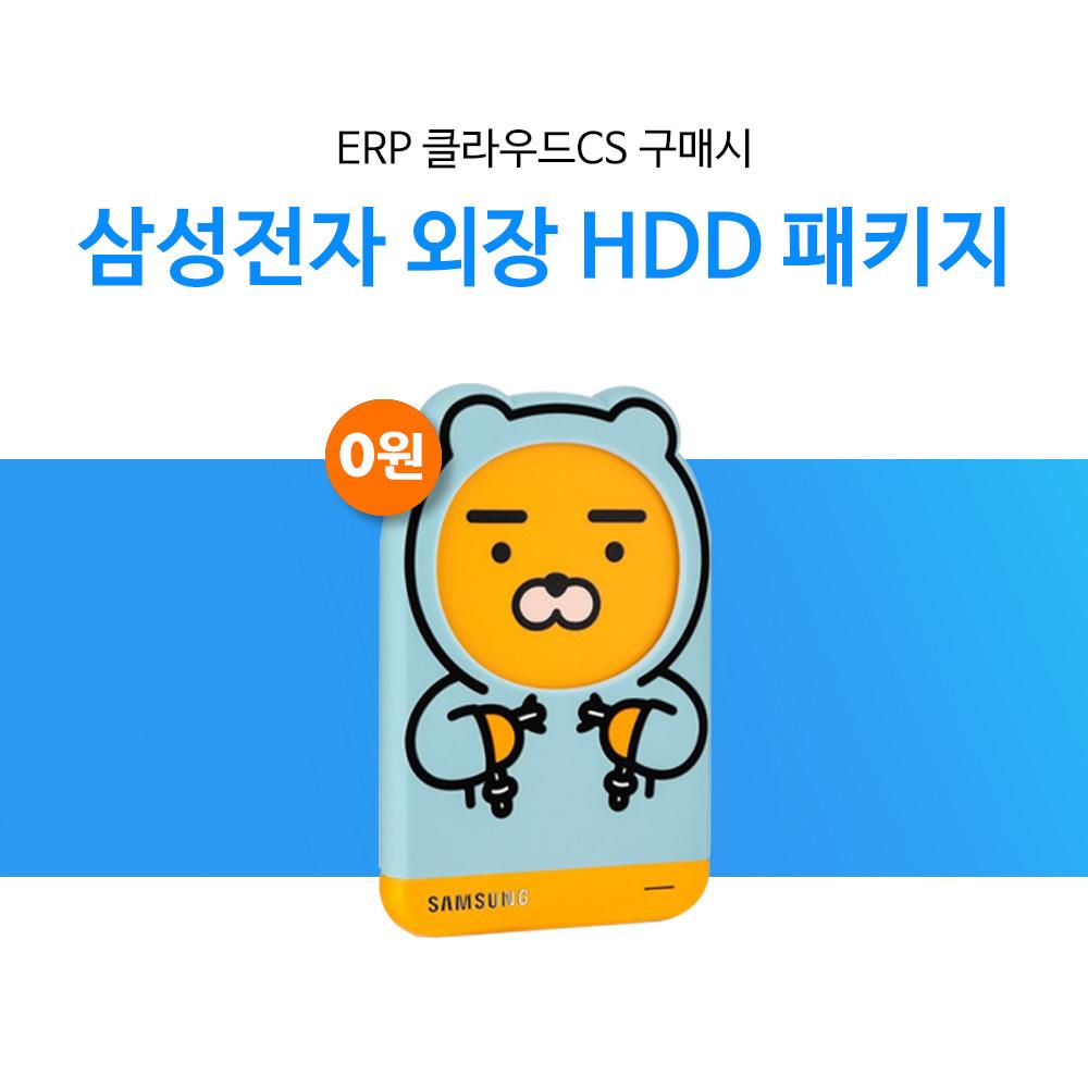 클라우드CS 삼성전자 HX-MK20K1B Kakao Friends Ryan 2TB