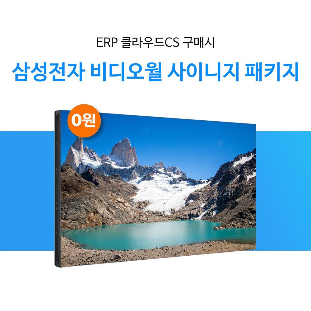 클라우드CS 삼성전자 LH46UDEBLBB/KR 비디오월 사이니지