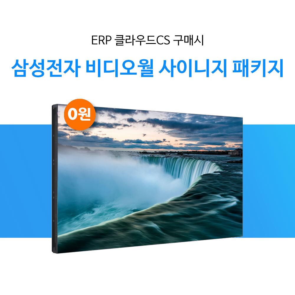 클라우드CS 삼성전자 LH55UHFHLBB/KR 비디오월 사이니지