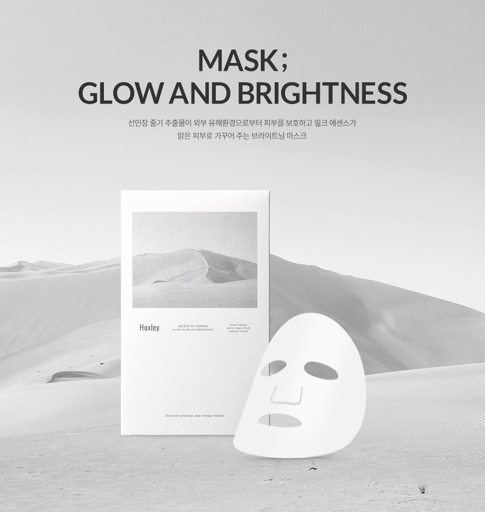 MASK_GLOW_AND_BRIGHTNESS_01.jpg