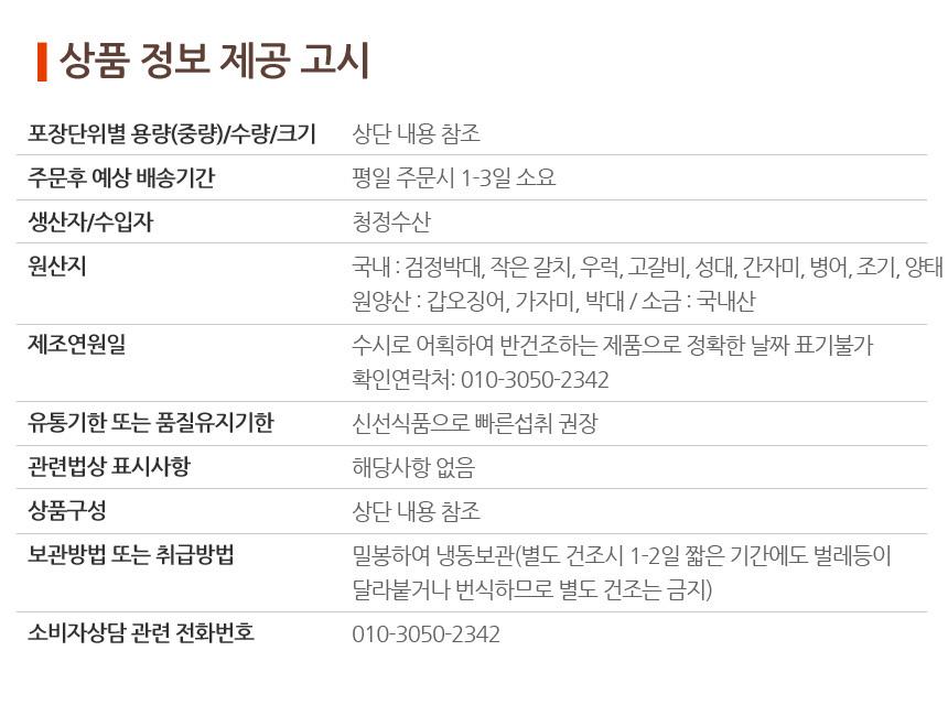 cheong_gosi.jpg