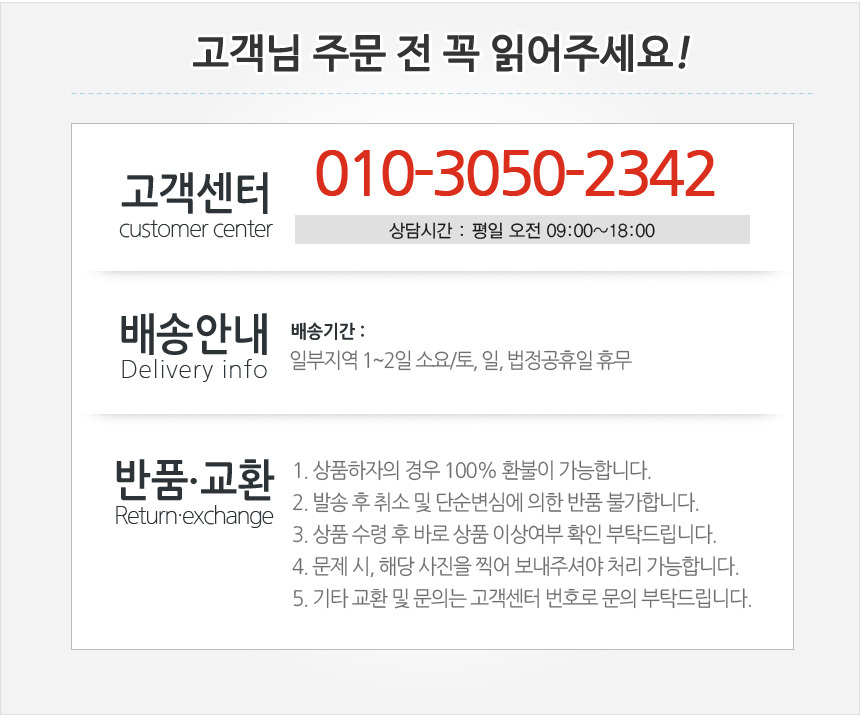 cheong_inform.jpg