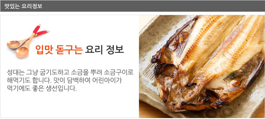 sungdae_2.jpg