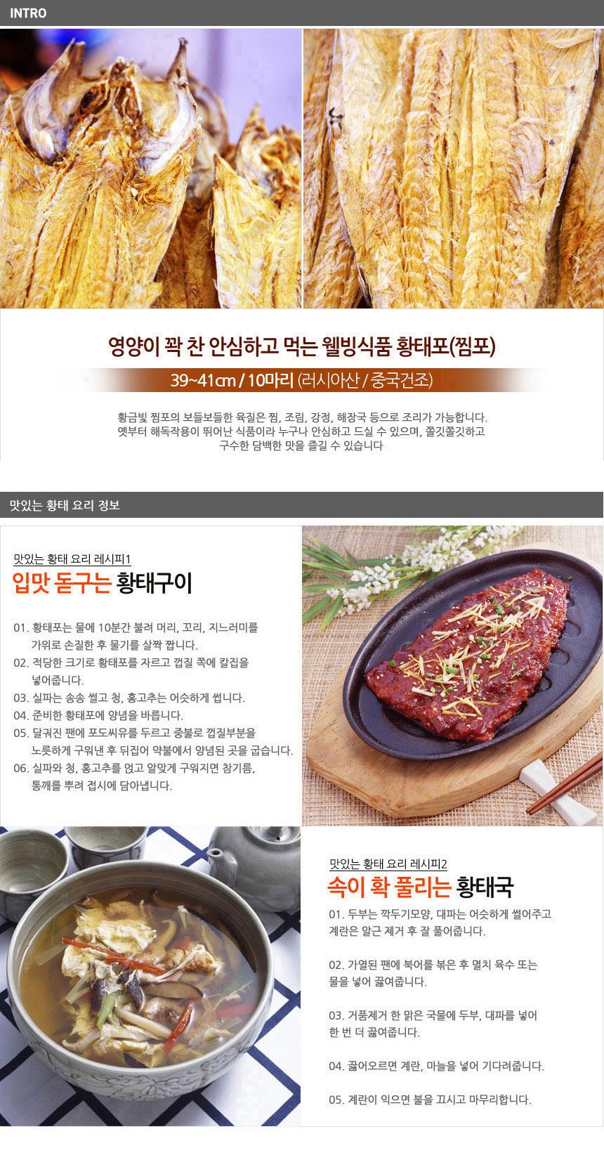 cu_hwang_po.jpg