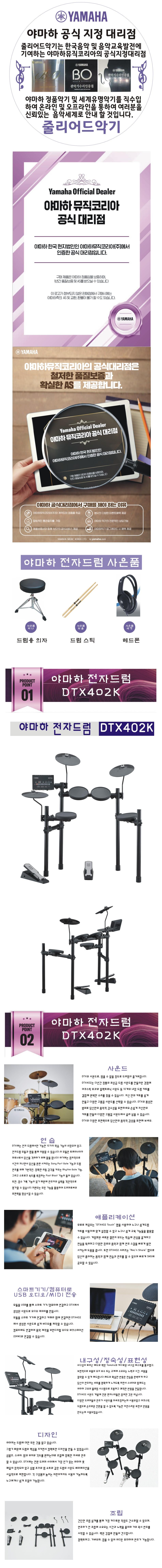 DTX402K%EC%84%A4%EB%AA%851.JPG