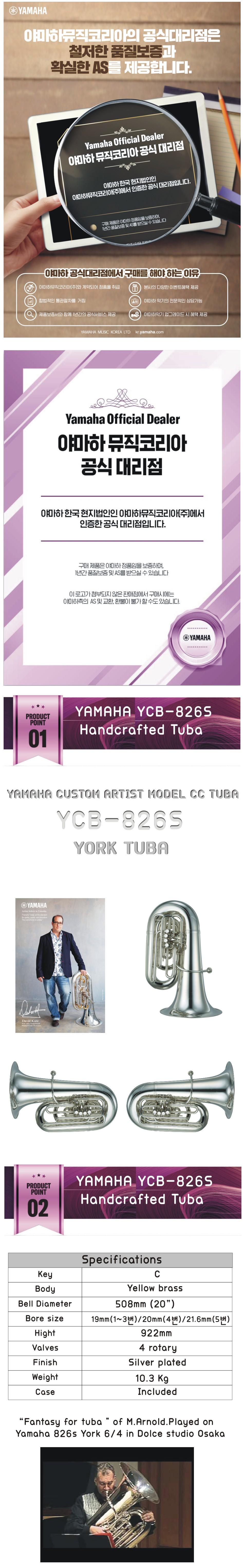 YCB826S-1.JPG