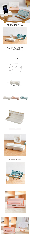 모던 파스텔 핸드폰 거치 필통 - 제이엔터프라이스, 5,900원, 투명/플라스틱필통, 심플