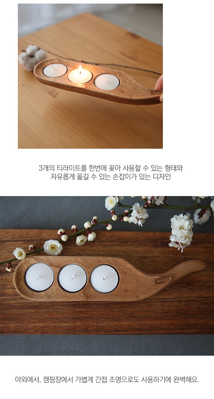 핸드메이드 우드 캔들홀더 4종 - 이소품, 32,000원, 캔들용품, 캔들액세서리