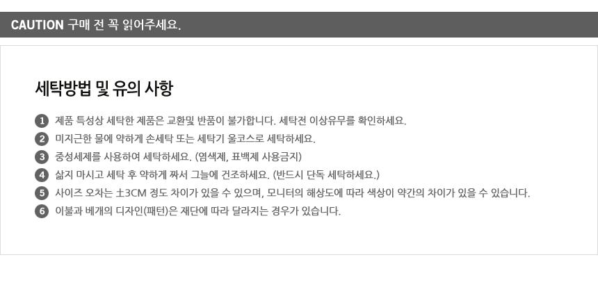 거즈이불 아기블랭킷 - 하우쎈스, 13,600원, 패브릭/침구, 침구세트