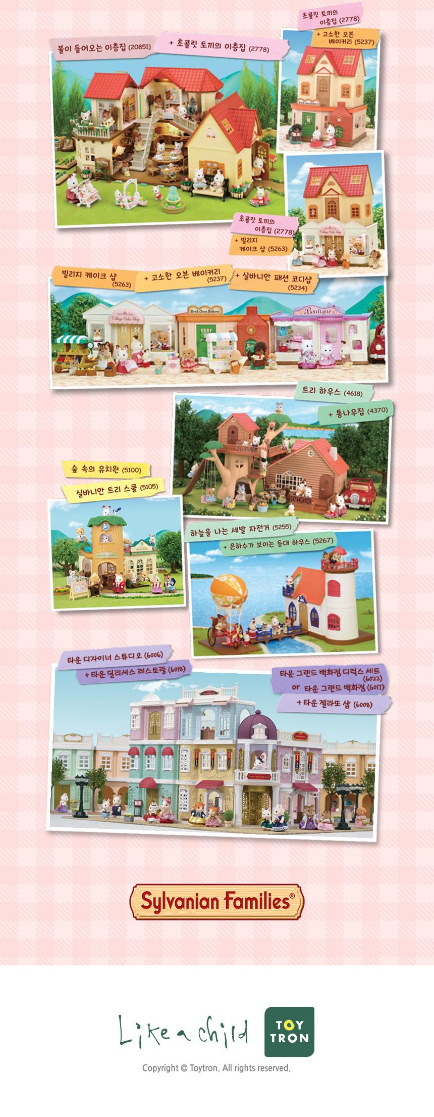5377-북극곰 소녀의 키즈 룸 세트 44,000원-실바니안패밀리키덜트/취미, 피규어, 캐릭터 피규어, 실바니안패밀리바보사랑 5377-북극곰 소녀의 키즈 룸 세트 44,000원-실바니안패밀리키덜트/취미, 피규어, 캐릭터 피규어, 실바니안패밀리바보사랑