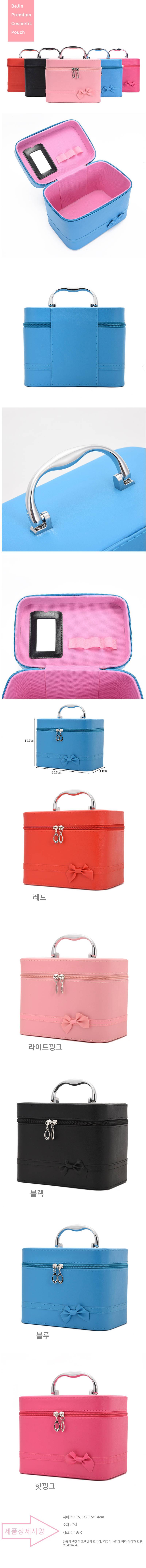비진 캐리본 메이크업 박스 화장품 파우치 - 제로투원, 9,570원, 메이크업 파우치, 지퍼형