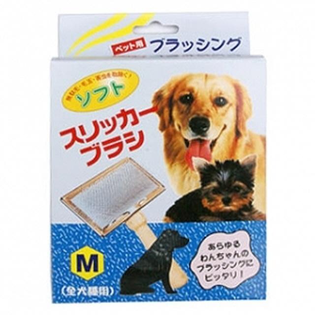 일본 강아지 고양이 빗 슬리커 브러쉬 M