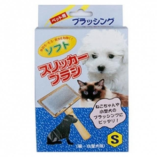 일본 강아지 고양이 빗 슬리커 브러쉬 S