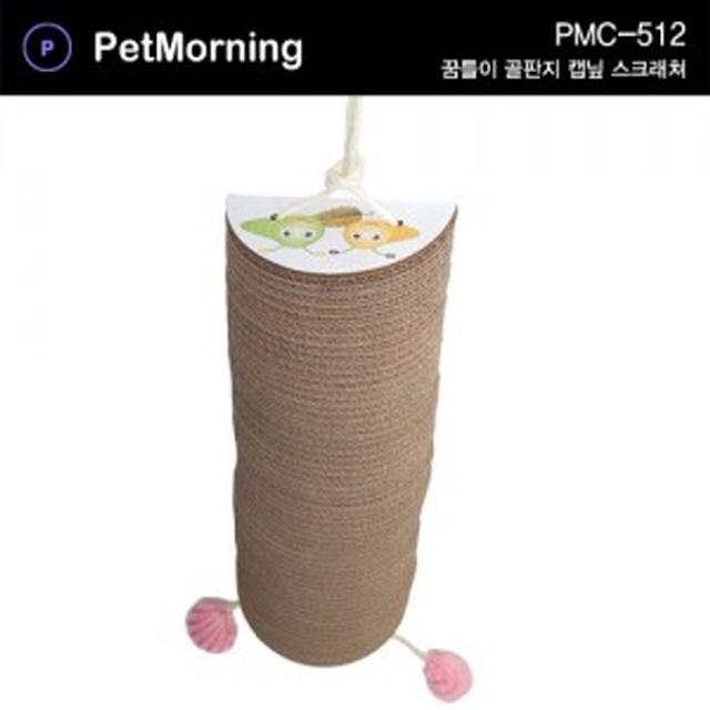 PMC 고양이 장난감 꿈틀이 골판지 캡닢 스크래쳐