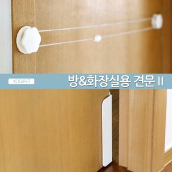 요기펫 견문 2 방문용