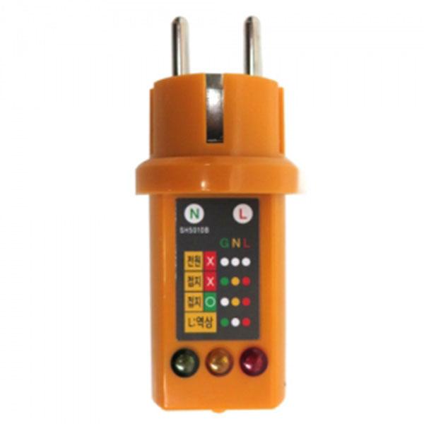 새한테스타 콘센트 접지확인시험기SH-5010B