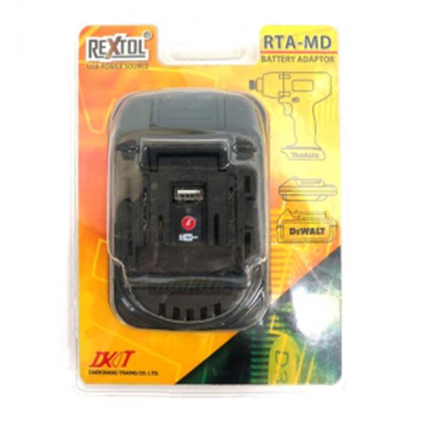 REXTOL 배터리어댑터 RTA-MD 마끼다-디월트