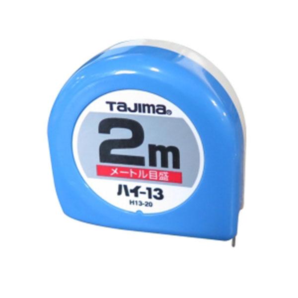 타지마 수동줄자 H13-20BL