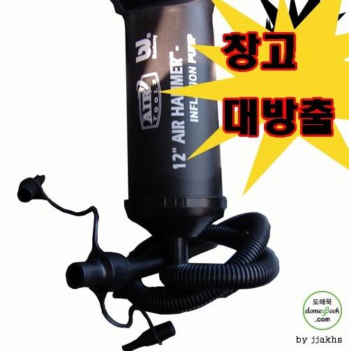 베스트웨이정품 12 해머펌프