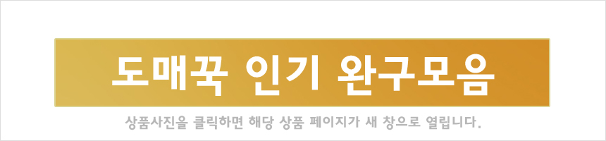 Main_Banner.jpg