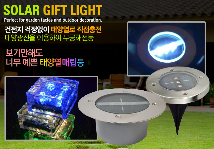 진성해피몰 - 소개