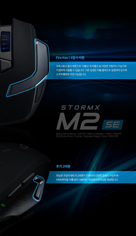 Stormx 2
