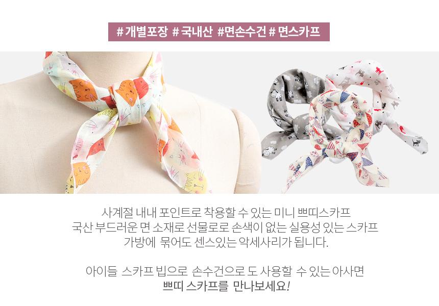 제이알쇼핑 - 소개