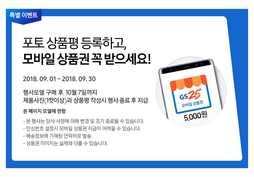 제이테크컴 - 소개