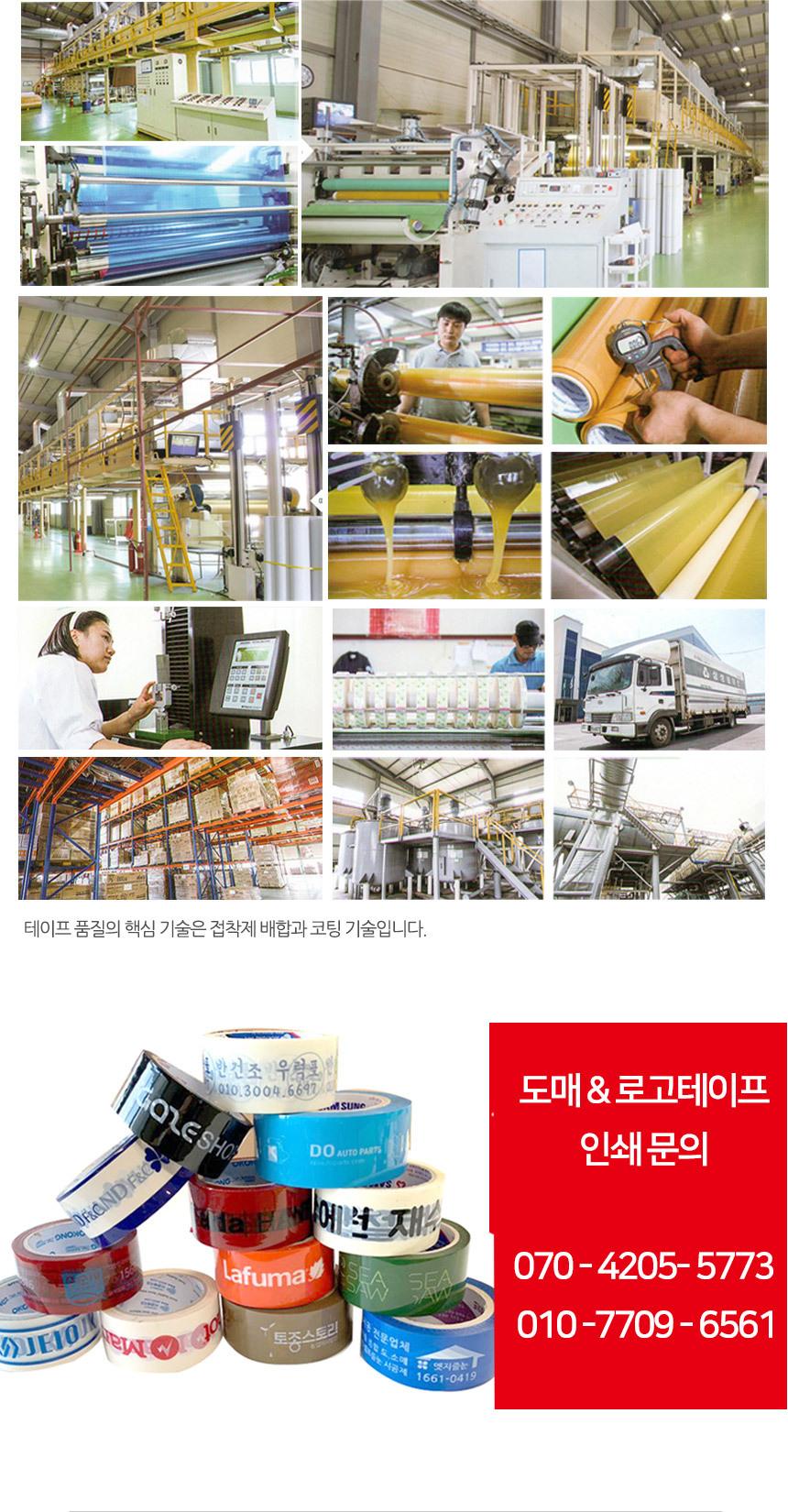 친환경 바이오 투명 박스 테이프 48mm 50m 10개 - 쥬빌리라이프, 15,900원, 테이프, 포장/박스/청 테이프