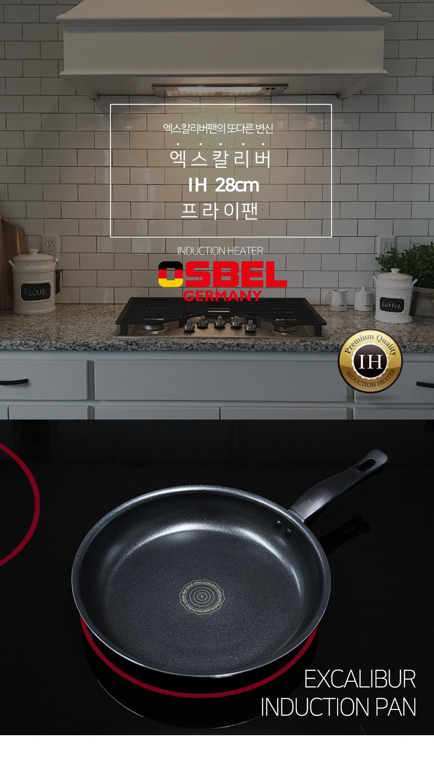 독일 오스벨 IH 인덕션 후라이팬 28cm - 쥬빌리라이프, 19,900원, 프라이팬/그릴팬, 일반 프라이팬