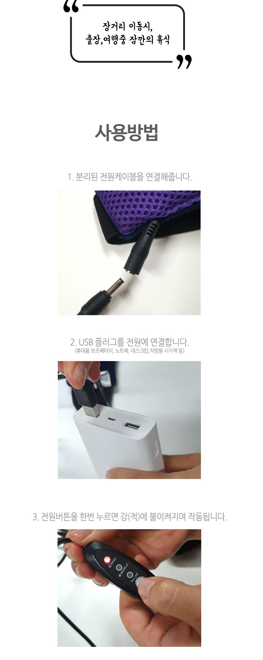 에타 USB 온열안대 - 쥬빌리라이프, 30,400원, 편의용품, 목쿠션/안대/슬리퍼