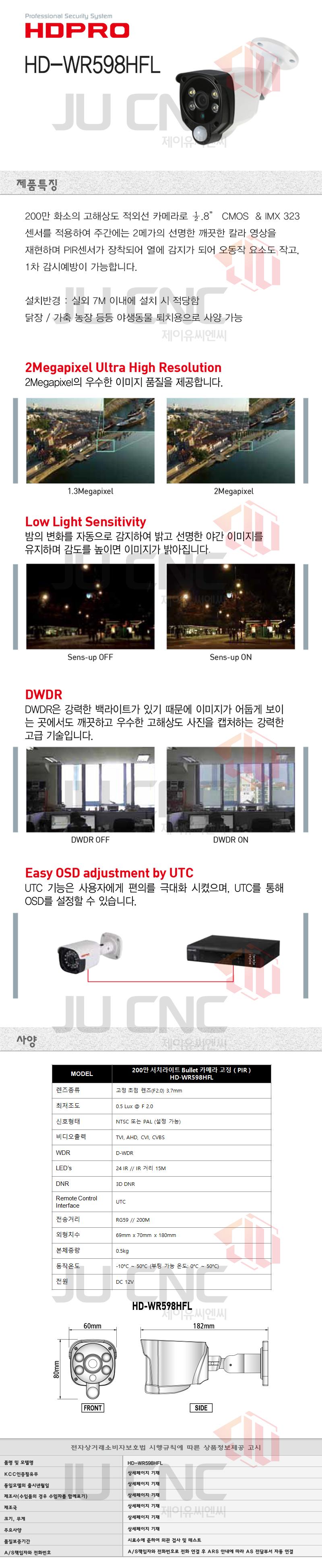 HD-WR598HFL.jpg