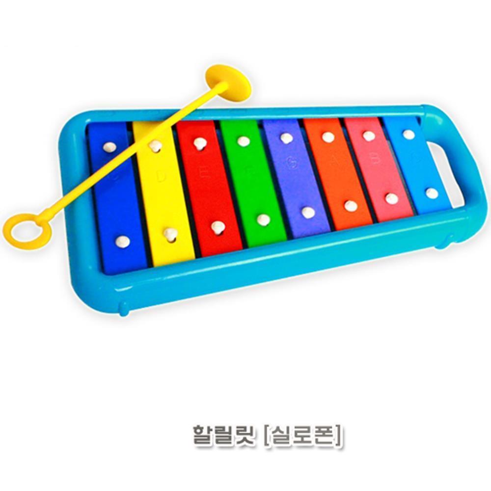어린이 악기 실로폰 맑은 소리장난감 아기완구실로폰