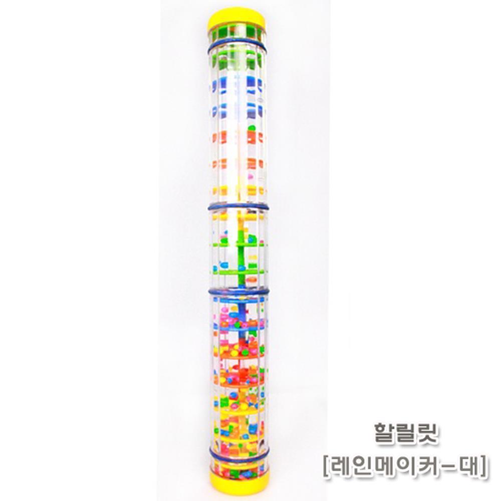 유아 음악 놀이 비소리 레인메이커(대) 애기악기완구