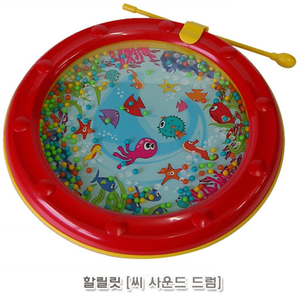 유아 시청각 효과 악기 씨사운드 드럼 애기장난감