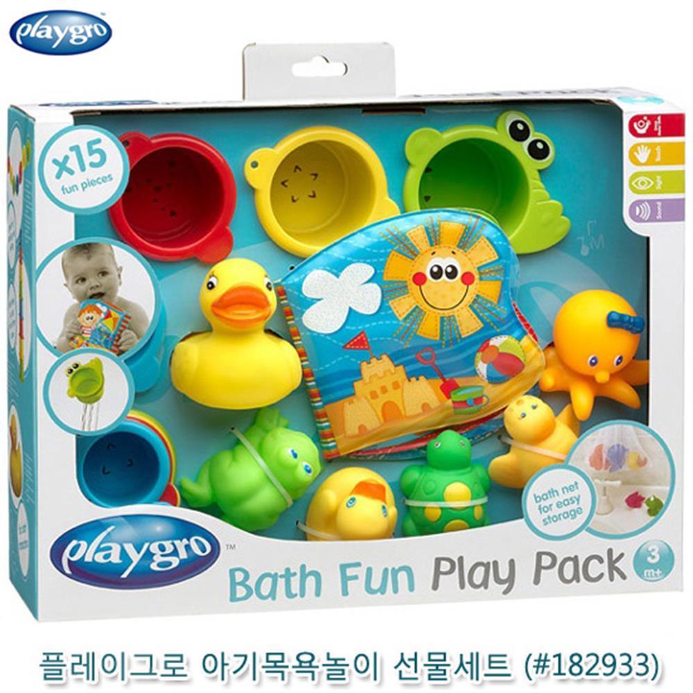 15가지 놀잇감 아기 목욕 놀이 선물세트 유아물놀이