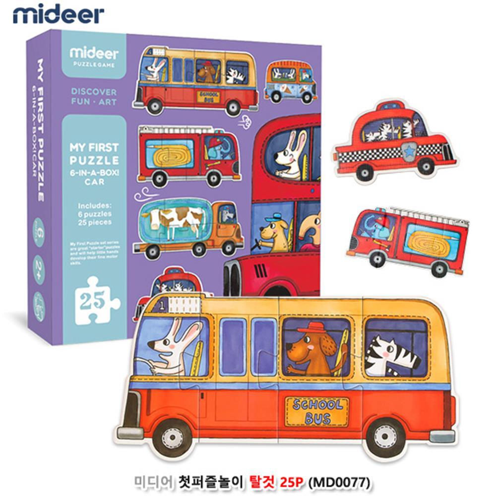 협응력 문제해결력 첫 퍼즐놀이 탈것 인기퍼즐 장난감