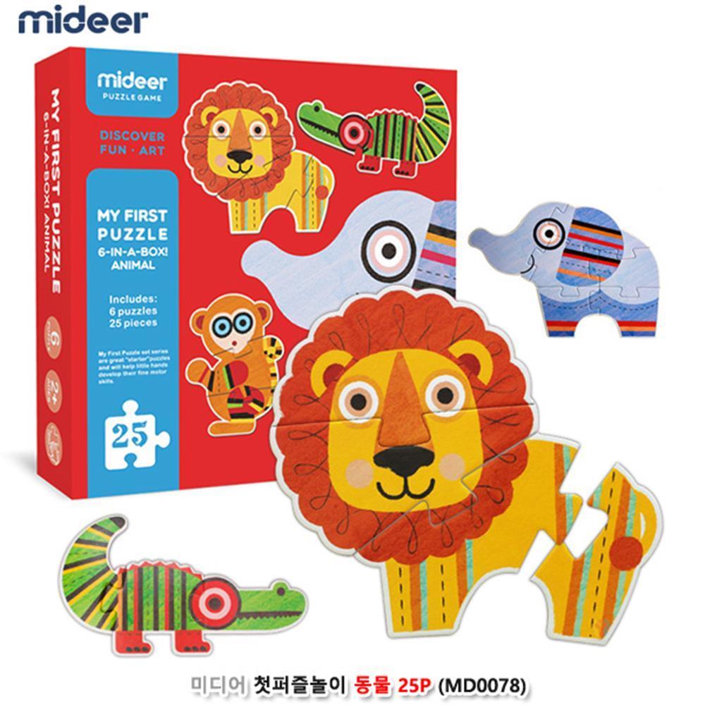 아이 성취감 달성 첫 퍼즐놀이 동물 인기퍼즐 장난감