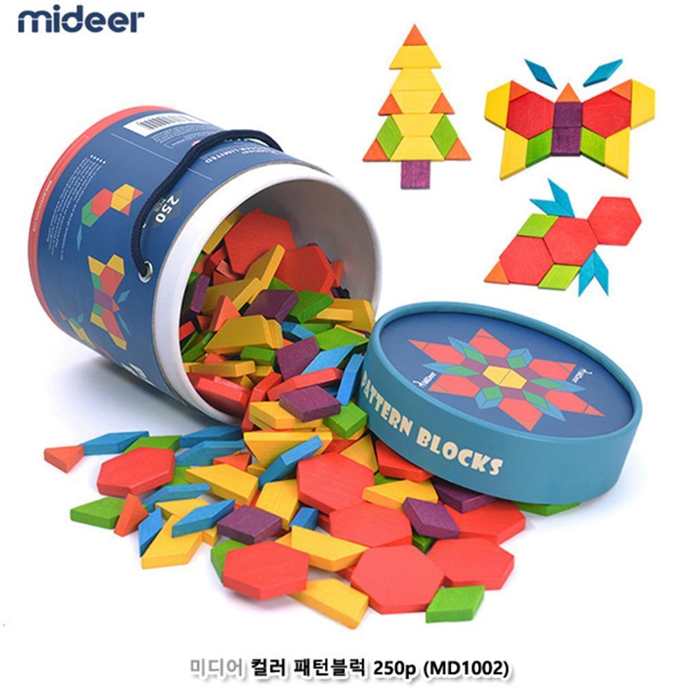학습형 블록완구 컬러패턴 블럭 인기퍼즐 퍼즐완구