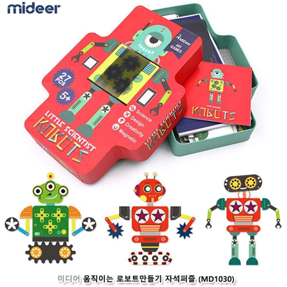 탐구형 움직이는 로보트 만들기 자석퍼즐 장난감