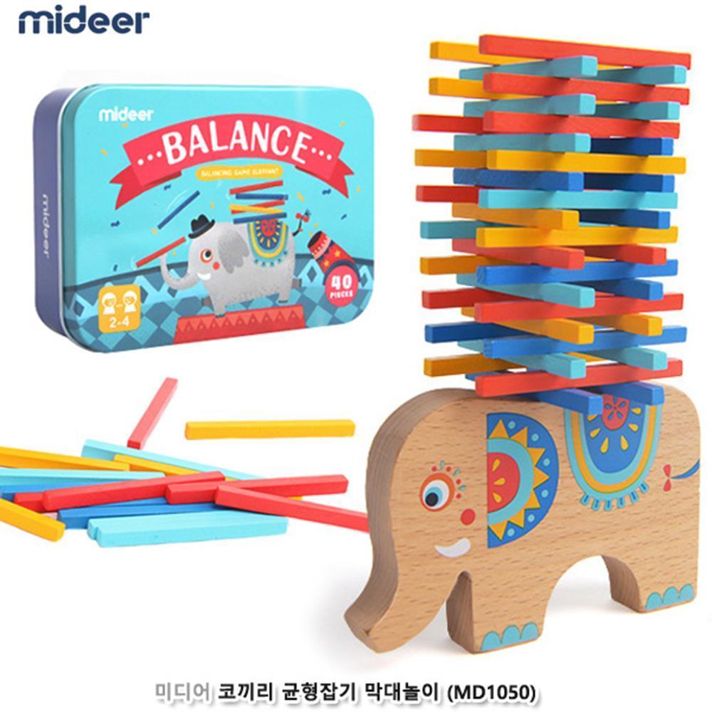 수학놀이 코끼리 균형잡기 막대놀이 도형쌓기