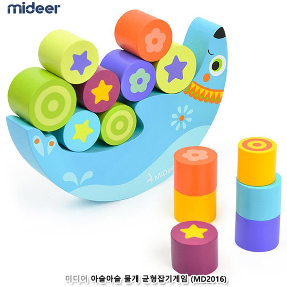 균형감각 키우기 물개 균형잡기게임 아동용보드게임